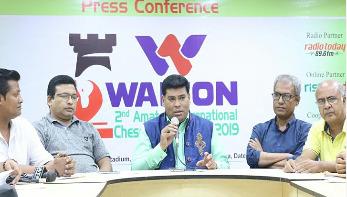 ওয়ালটন অ্যামেচার আন্তর্জাতিক দাবা প্রতিযোগিতা মঙ্গলবার শুরু