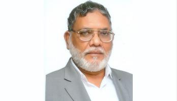 বাংলাদেশ ব্যাংকের নির্বাহী পরিচালক হলেন আব্দুল আউয়াল সরকার