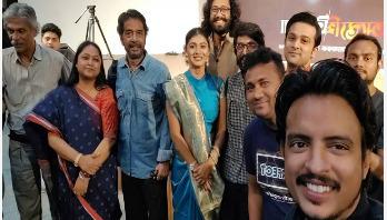 'অন্ত্যেষ্টিক্রিয়া' চলচ্চিত্রের আনুষ্ঠানিক যাত্রা