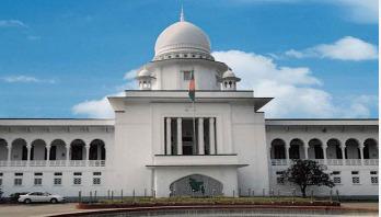 HC issues rules on expulsion of PEC examinee