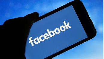 Facebook, Instagram down!