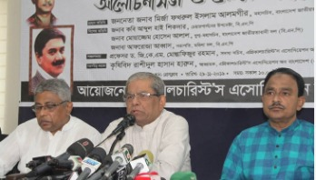 Fakhrul urges all to stand against govt