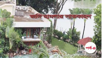 গোয়েন্দা নজর এড়াতে কৌশলী পরিকল্পনা