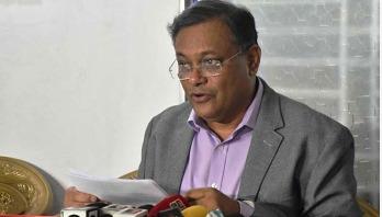 'Speech of JP secretary general unexpected'