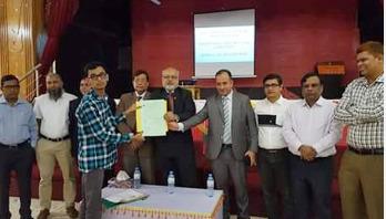 NSTU admission begins