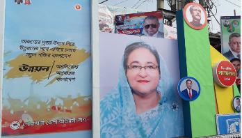 নোয়াখালী জেলা আওয়ামী লীগের সম্মেলন বুধবার