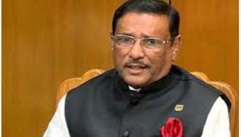 Relationship with India not be strained: Obaidul