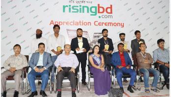 অক্টোবরের সেরা সাংবাদিকদের পুরস্কার দিল রাইজিংবিডি