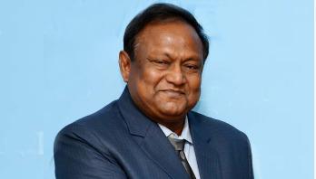 'বাংলাদেশে বিনিয়োগ করুন'