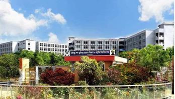 13 students of Bangabandhu tech university suspended