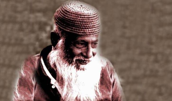 মজলুম জননেতার ৪৩তম মৃত্যুবার্ষিকী