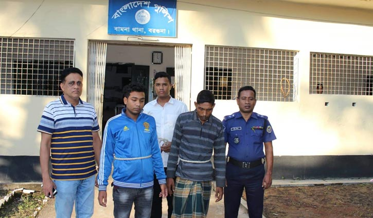 Two dacoits nabbed in Barguna