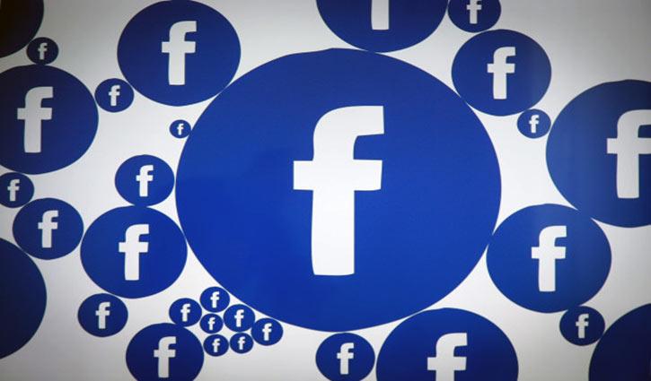 Govt seeks info of 123 FB accounts