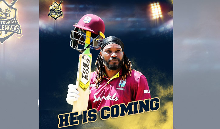 Gayle finally coming to play BPL