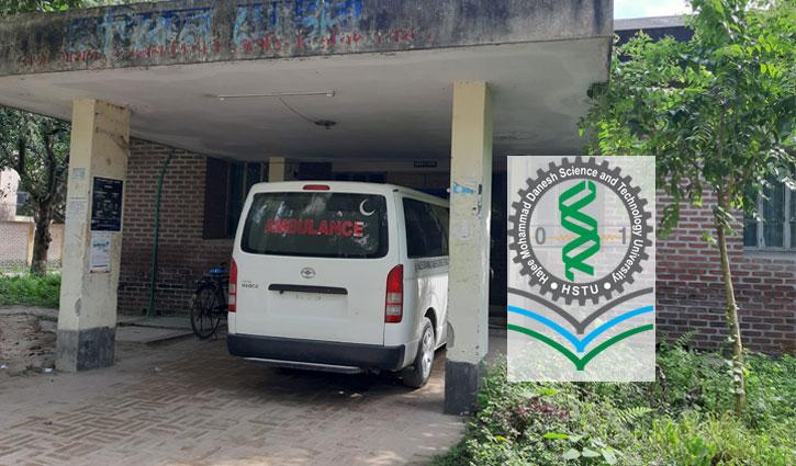 হাবিপ্রবির চিকিৎসা কেন্দ্রে আস্থা নেই শিক্ষার্থীদের