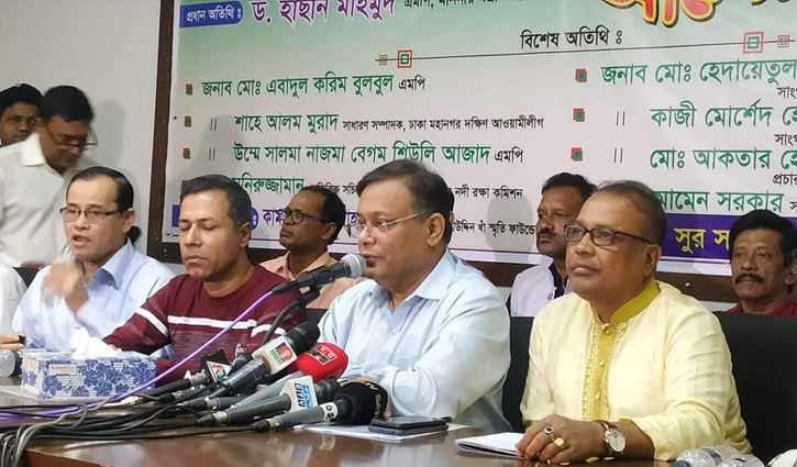 BNP will cease to exist: Hasan