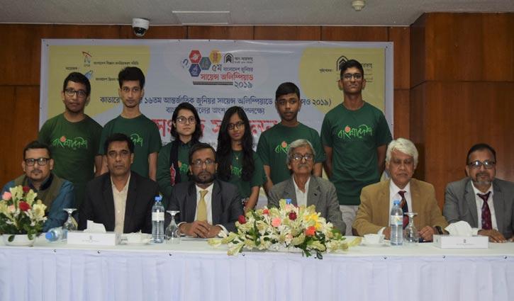 আন্তর্জাতিক জুনিয়র সায়েন্স অলিম্পিয়াডে যাচ্ছে বাংলাদেশ