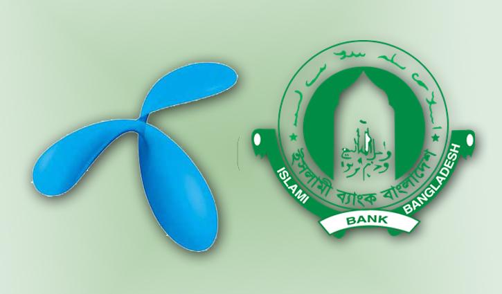 ২৫০ কোটি টাকা কর দিল গ্রামীণ ফোন-ইসলামী ব্যাংক