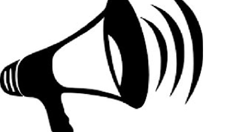 নাটোরে উচ্চ শব্দে গান বাজানোয় জরিমানা