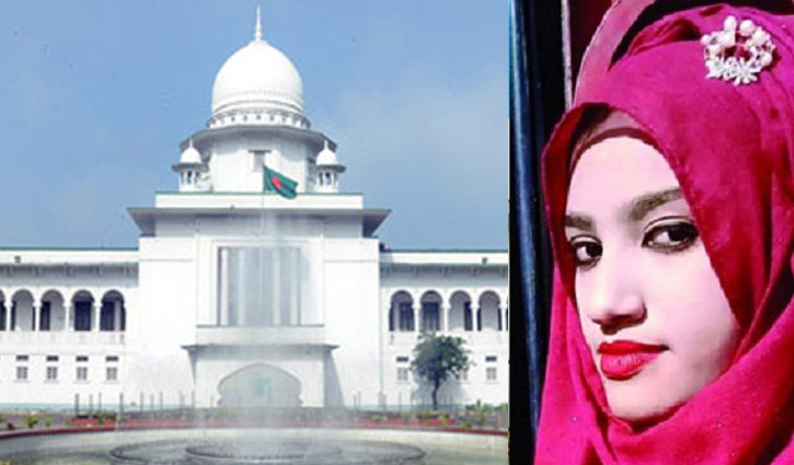 Nusrat murder: Sirajuddoula among 4 appeal for acquittal
