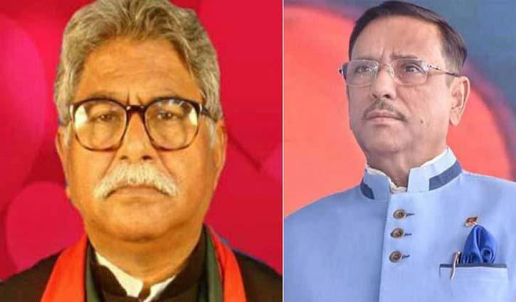 Quader condoles  Moinuddin Khan Badal's death