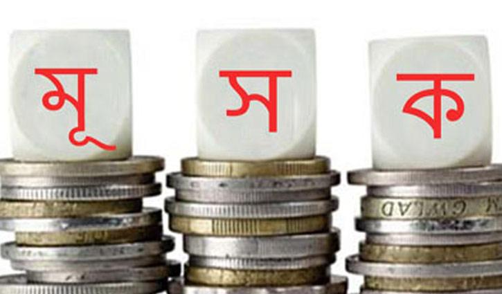 144 organizations to get VAT awards