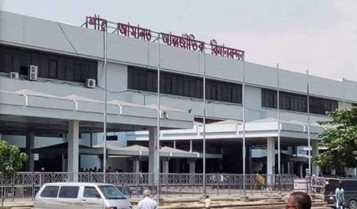Ctg airport declared shut