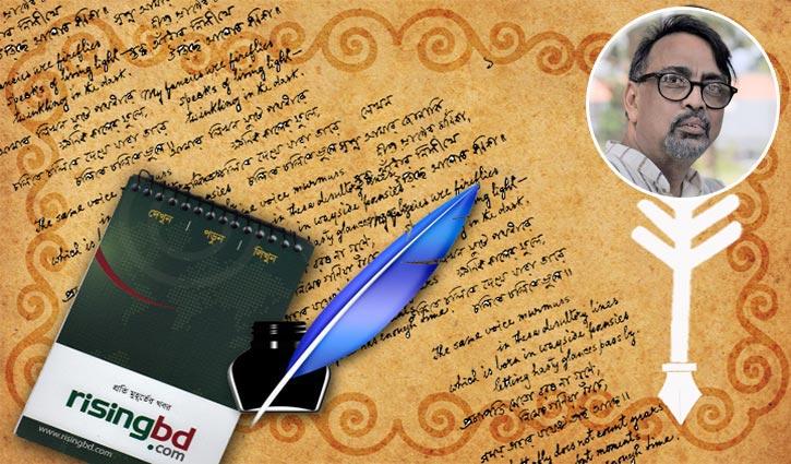 উপাচার্য সংকট: শিক্ষা ও জাতির ভবিষ্যত কোথায়?
