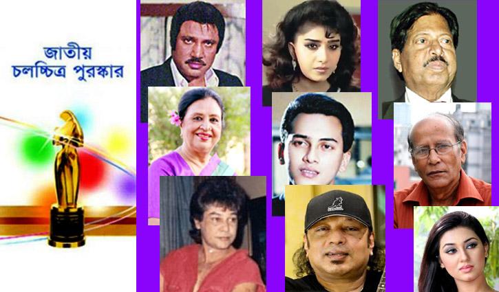 জাতীয় চলচ্চিত্র পুরস্কার: কিছু কথা কিছু ব্যথা