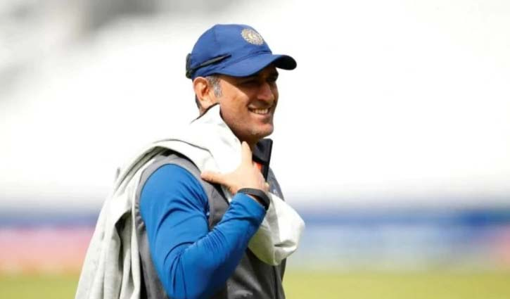 Dhoni set to play new role during day-night Test at Eden?