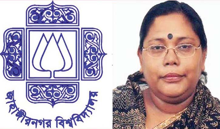 No attack on protesters, claims JU VC