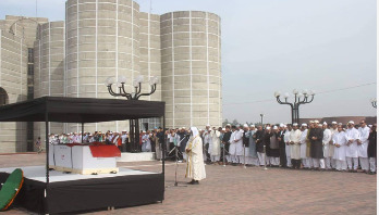 Khoka's  namaz-e-janaza held at South Plaza of Jatiya Sangsad