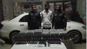 Drug peddler held with 665 bottle Phensedyl