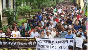 Abrar murder: BUET students continue demo