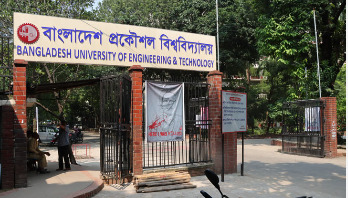 BUET admission test held