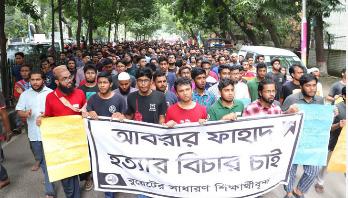 BUET teachers demand VC's removal
