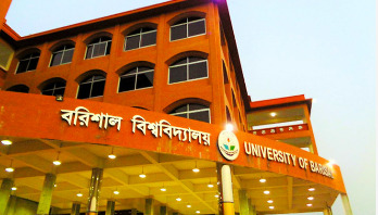 Barishal University admission test postponed