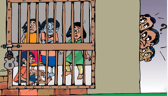 অপরাধী কারাগারে নয়, থাকবে পারিবারিক পরিবেশে