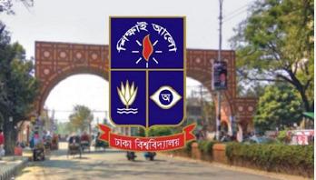 13.05pc pass DU 'Ka' unit admission test