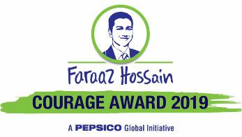 ফারাজ হোসেন সাহসিকতা পুরস্কার: সাহসী তরুণ হৃদয়ের সন্ধানে