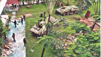 হলি আর্টিজান হামলা: তদন্ত কর্মকর্তার সাক্ষ্য