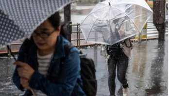 Japan braced for biggest typhoon in decades