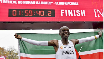 Kenyan runner Kipchoge breaks 2hr marathon barrier