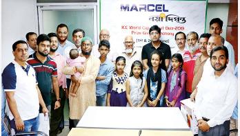 নয়া দিগন্ত-মার্সেল বিশ্বকাপ ক্রিকেট কুইজের পুরস্কার বিতরণ