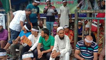 Non-MPO teachers go on hunger strike unto death