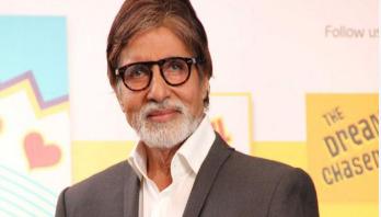 Amitabh Bachchan hospitalised