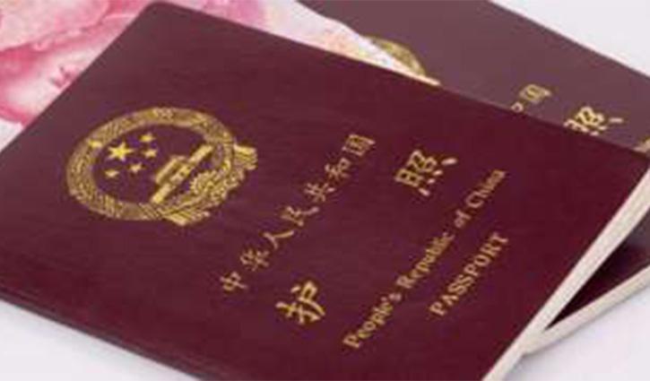 US halts China visas over Uighur issue