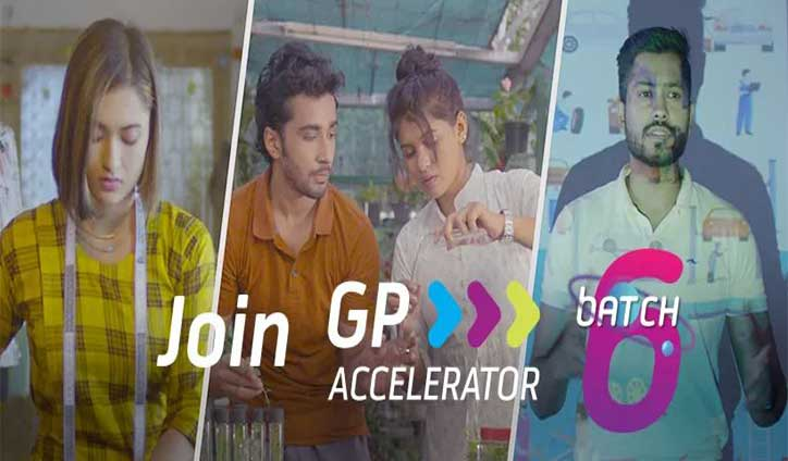 GP Accelerator opens application for its 6th Cohort