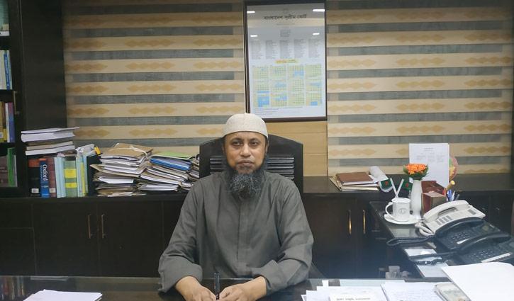 Golam Rabbani made SC acting registrar general