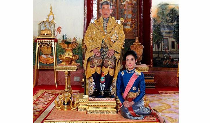 স্ত্রীকে 'আনুগত্যহীন' বললেন থাইল্যান্ডের রাজা